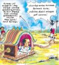 Thuglaq Karnataka Kumarasamy BJP Bangalore Party