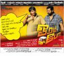 oram_po_aarya_tamil_cinema_posters.jpg