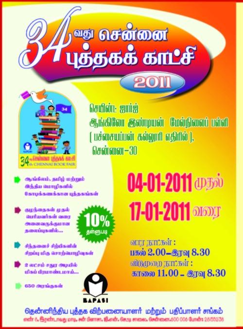 Book-fair-advt_page_1